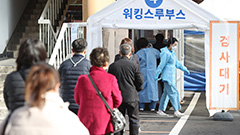 S. Korea reports 363 new COVID-19 cases on Tuesday