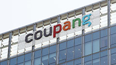 U.S. billionaire investor donates entire stake in Coupang