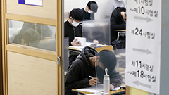 S. Korea's national college entrance exam to be held on Nov. 18 as planned
