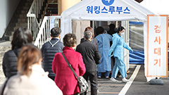 Authorities release special virus prevention measures for greater Seoul area