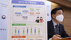 No. of people employed in S. Korea in February declines for 12 months in a row