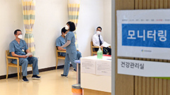 Total of almost 660,000 people in S. Korea have now received first dose of COVID-19 vaccine