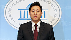 PPP's Oh Se-hoon becomes unified opposition candidate for April 7th Seoul mayoral by-election