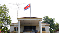 N. Korean businessman in U.S. court after extradition from Malaysia