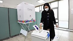 Early voting for Seoul mayoral by-election to be held next week