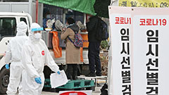 S. Korea reports 346 new COVID-19 cases on Tues; 10% of cases in 2021 are children