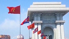 N. Korea strongly denounces EU's sanctions for human rights abuses