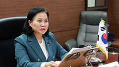 S. Korea's trade minister talks with new USTR chief to cooperate on WTO reform