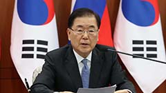 S. Korean FM to visit China th