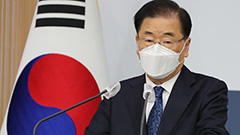 S. Korea's FM willing to meet