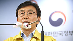 S. Korea's health minister warns of 4th wave of COVID-19, highlights importance of quarantine measures