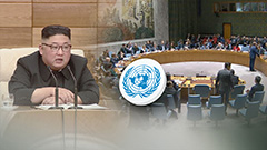 N. Korea calls UN report on child malnutrition 'seriously distorted'