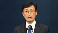 President Moon's chief of staff for policy to meet with S. Korea's biz groups