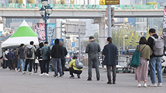 S. Korea reports 668 cases on Wed.; highest number in 89 days