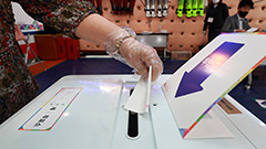 Voters under self-quarantine in Seoul, Busan able to cast ballots after 8 PM