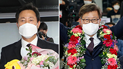 S. Korea's main opposition PPP defeats ruling DP in Seoul, Busan mayoral races