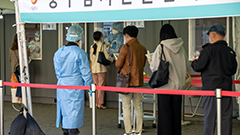 S. Korea reports 700 new COVID-19 cases on Thursday, highest in 91 days
