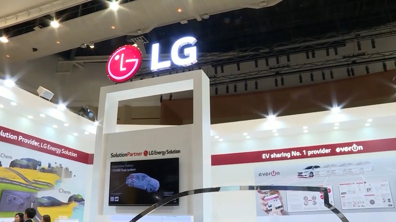LG, SK settle battery dispute to avert U.S. ban on SK imports