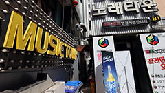 S. Korea reports more than 600 new cases; bars, clubs to close