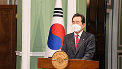 S. Korean Prime Minister arrives in Iran hoping to ease lingering tensions