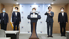 S. Korea to step up testing, t