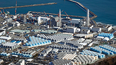 Japan to announce Fukushima ra