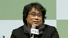 S. Korean film director Bong J