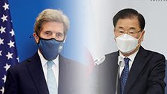 U.S. climate envoy John Kerry to visit Seoul and Shanghai for climate talks
