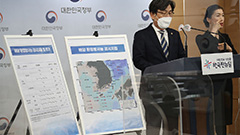 S. Korea nuclear regulator urges transparency in Fukushima water release