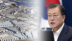 President Moon expresses concern over Japan's Fukushima water discharge plan during meeting with Tokyo ambassador