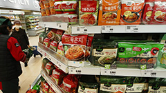 S. Korea to make on-site inspections of overseas kimchi manufacturers on safety concerns