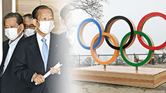 Tokyo Olympics could still be
