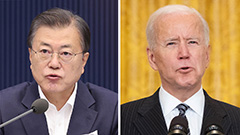 Presidents Moon, Biden to have first summit in May