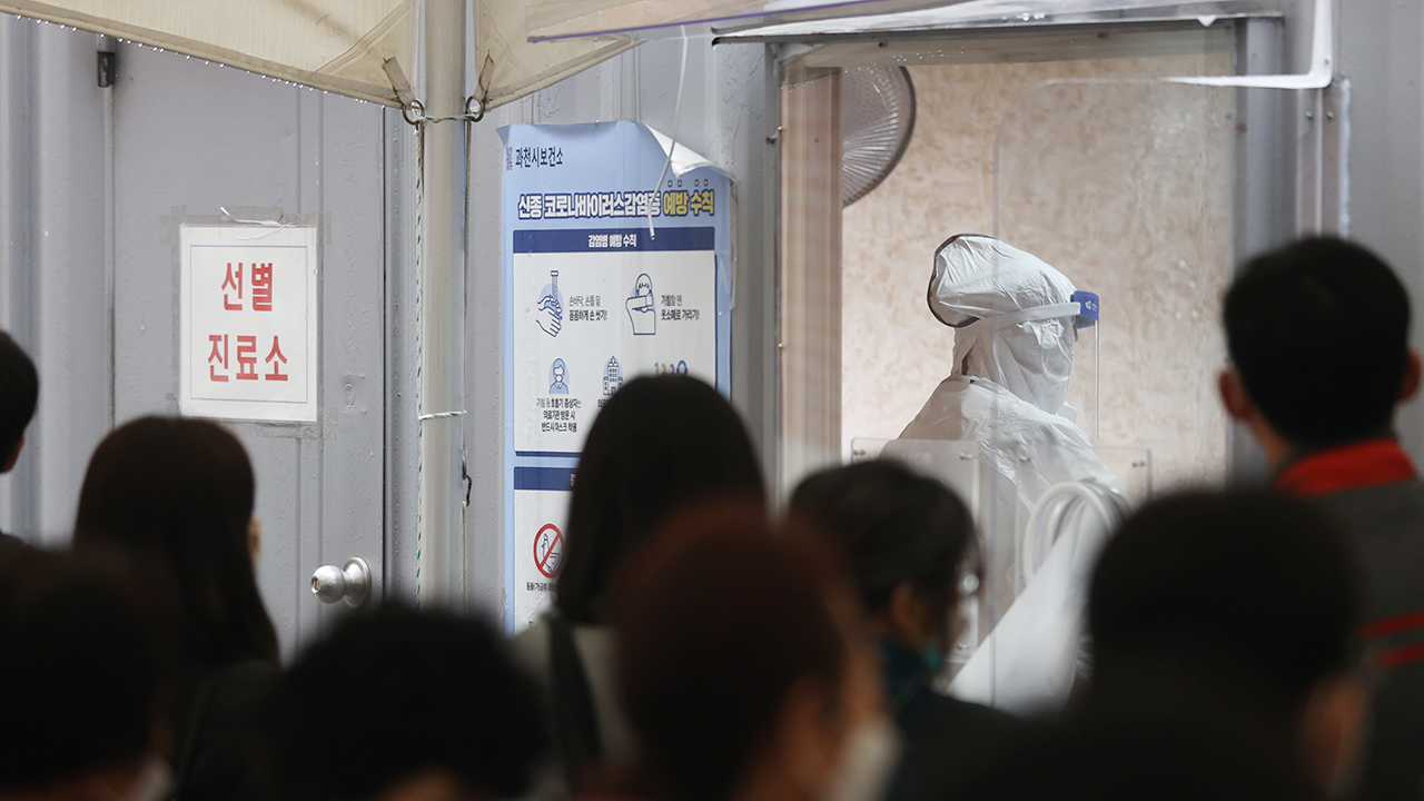 S. Korea adds 658 new infection cases on Saturday; cluster infections continue to appear