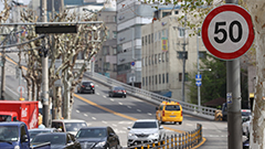 S. Korea lowers speed limit for non-highway, expressway roads to 50km/h