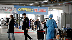 S. Korea Confirms 549 New Covid-19 Cases Tuesday