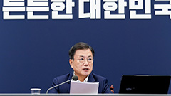 Moon urges Asian region to fight COVID-19 together, ensure fair vaccine distribution