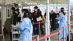 S. Korea reports 549 cases of COVID-19 on Tuesday; health authorities report over 1,200 total cases of COVID-19 variants
