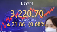 S. Korea's benchmark KOSPI index hits all-time high after surpassing 3,220