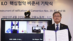 S. Korea completes ratification process for key ILO conventions