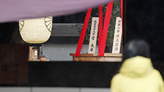 S. Korea criticizes Japanese leaders for offerings at controversial Yasukuni Shrine