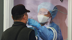 S. Korea reports 735 cases of COVID-19 on Thursday, highest in 105 days