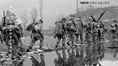 Canadian veterans of Korean War remembered in Battle of Kapyong 70th anniversary photo exhibition