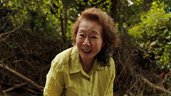 Youn Yuh-jung, First Korean Actress Nominated for an Oscar: Analysis