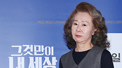 Youn Yuh-jung retrospective; her career, life and filmography