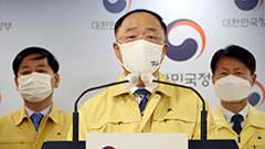 S. Korea aims to reach herd immunity by September as it secures enough vaccines for 99 million