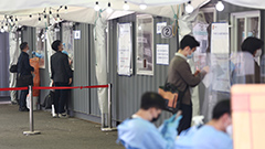 S. Korea reports 775 new COVID-19 cases Wednesday
