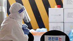 S. Korea's daily coronavirus cases rise to above 700, distancing measures to be revised