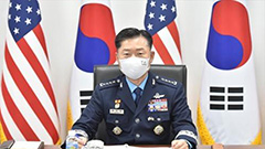 JCS chiefs of S. Korea, U.S. and Japan in Hawaii to discuss regional security