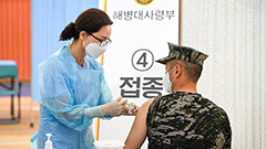 More than 3 mil. people in S. Korea have received first vaccine shots: health authorities